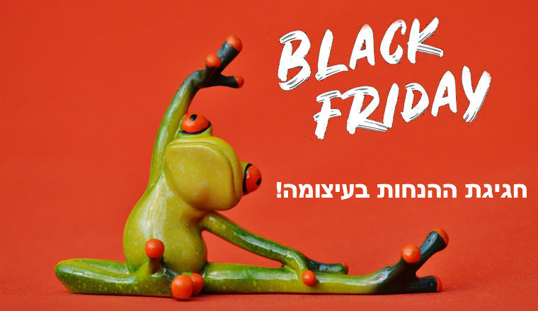 black-friday-slider-2019
