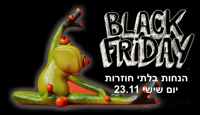 prana-black-friday